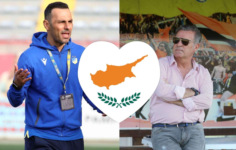 ΑΠΟΕΛ: Το «I love Cyprus» πιο έντονο από ποτέ