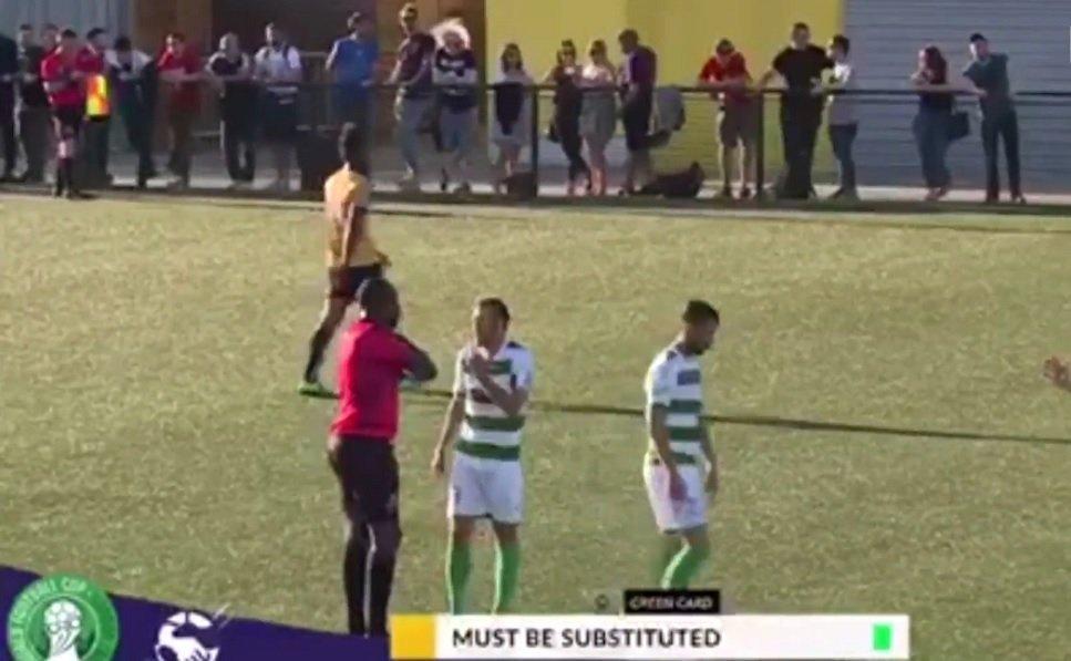Η πρώτη πράσινη κάρτα στην ιστορία του ποδοσφαίρου για πειθαρχικούς λόγους
