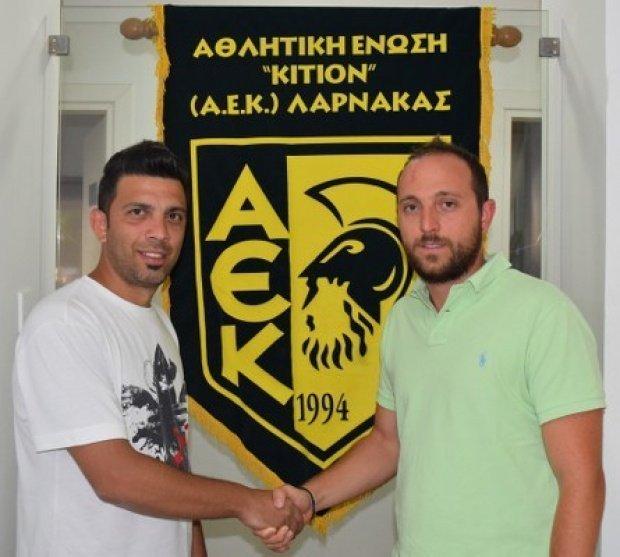 Συμφωνία ΑΕΚ με Χριστοδούλου