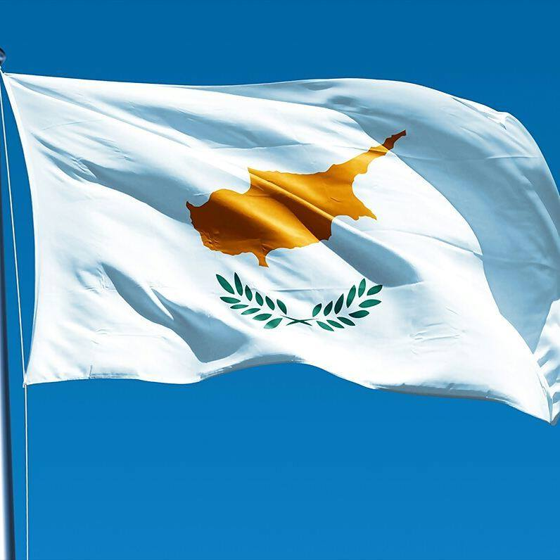Νέα Σαλαμίνα: «Καλή επιτυχία Κύπρος»