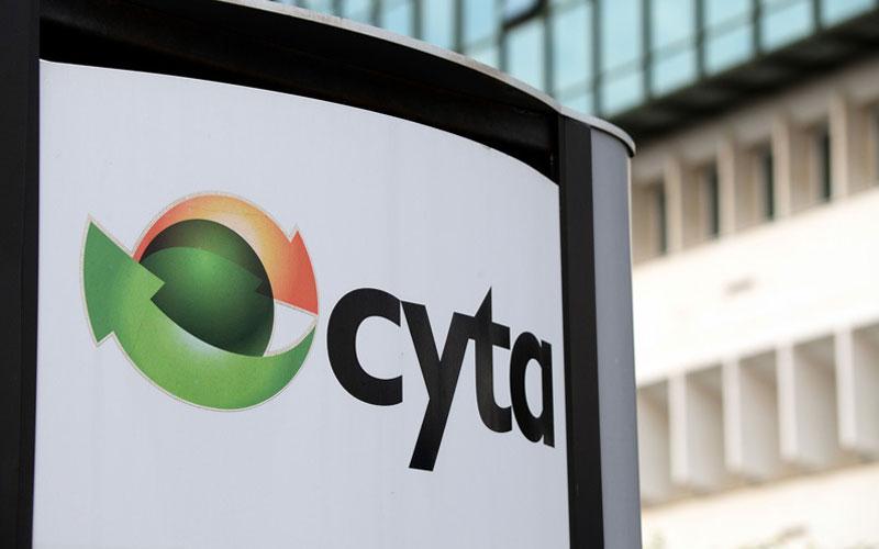 Cytavision: Αποφασίζουν για το τηλεοπτικό τους μέλλον