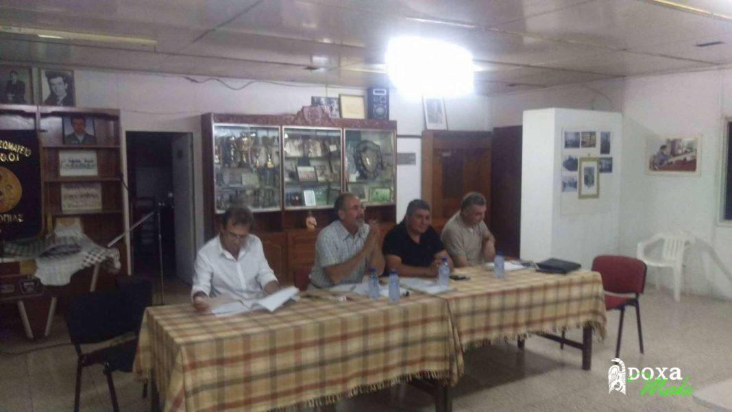 Ενισχυμένο το Διοικητικό Συμβούλιο της Δόξας από τη Γενική Συνέλευση