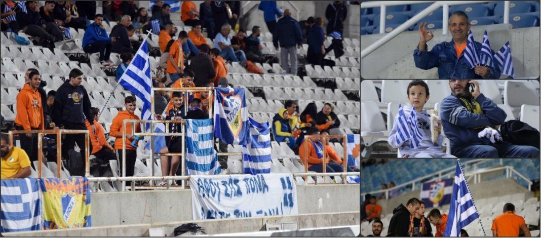 Υποδοχή με 6500 ελληνικές σημαίες στο ΑΠΟΕΛ-Καραμπάχ (vid)