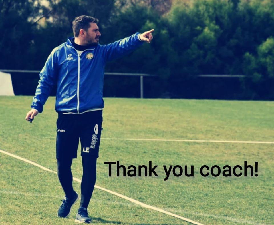 Τελείωσε τον προπονητή