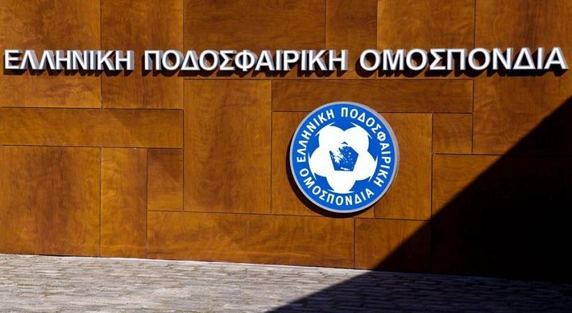 Αναβλήθηκαν οι εκλογές της ΕΠΟ (οριστικό)