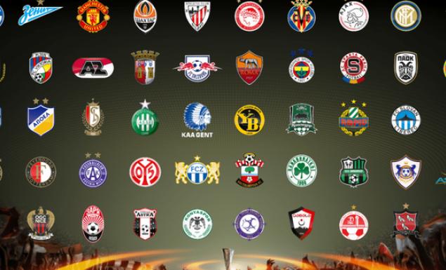 Το σημερινό πρόγραμμα του Europa League
