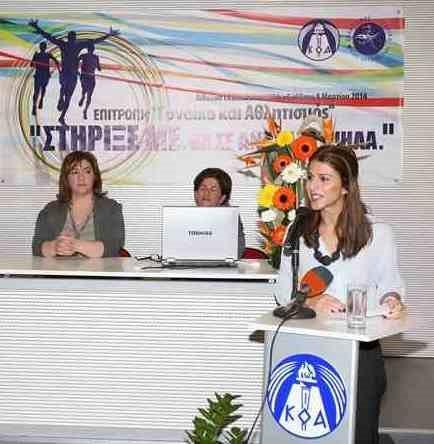 ΚΟΑ: Επιτροπή «Ισότητας των Φύλων στον Αθλητισμό»