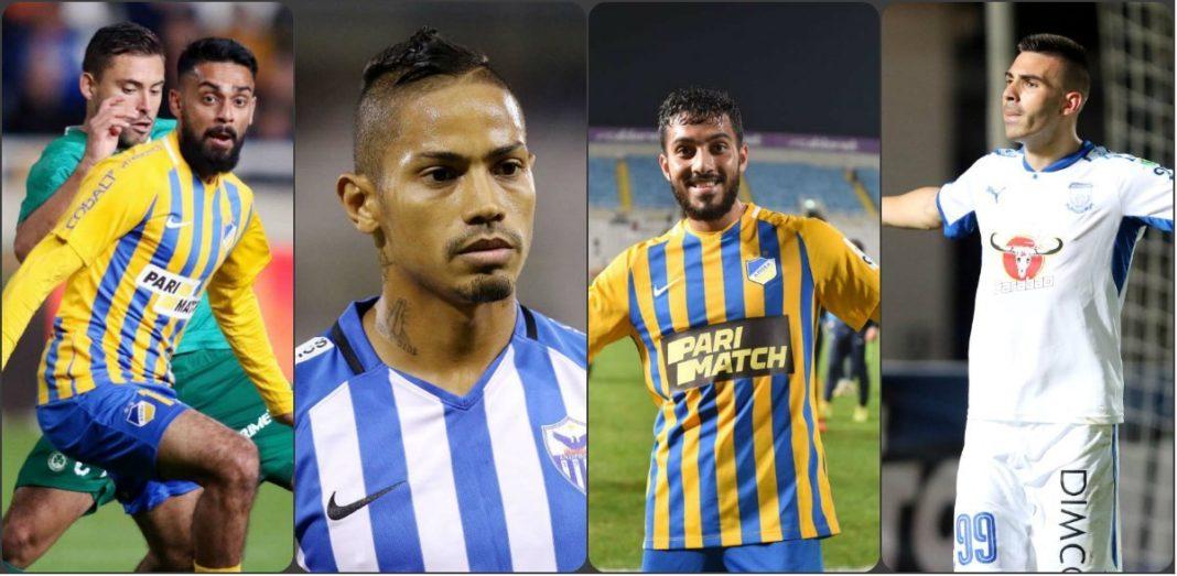 Οι πέντε πιο «ακριβοί» παίκτες της Κύπρου