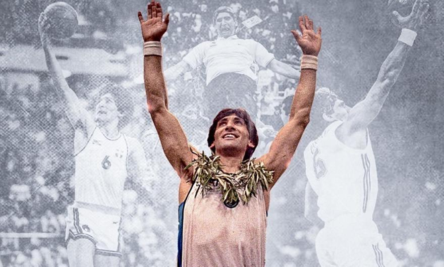 Επίσημο: Ο Γιαννάκης στο Hall of Fame της FIBA