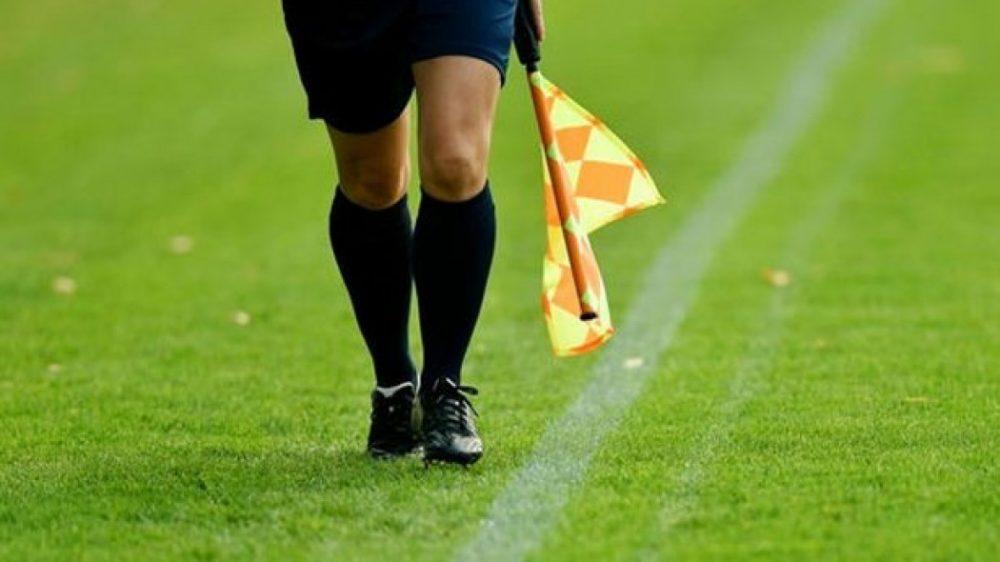 Ορισμοί διαιτητών για φιλικούς αγώνες