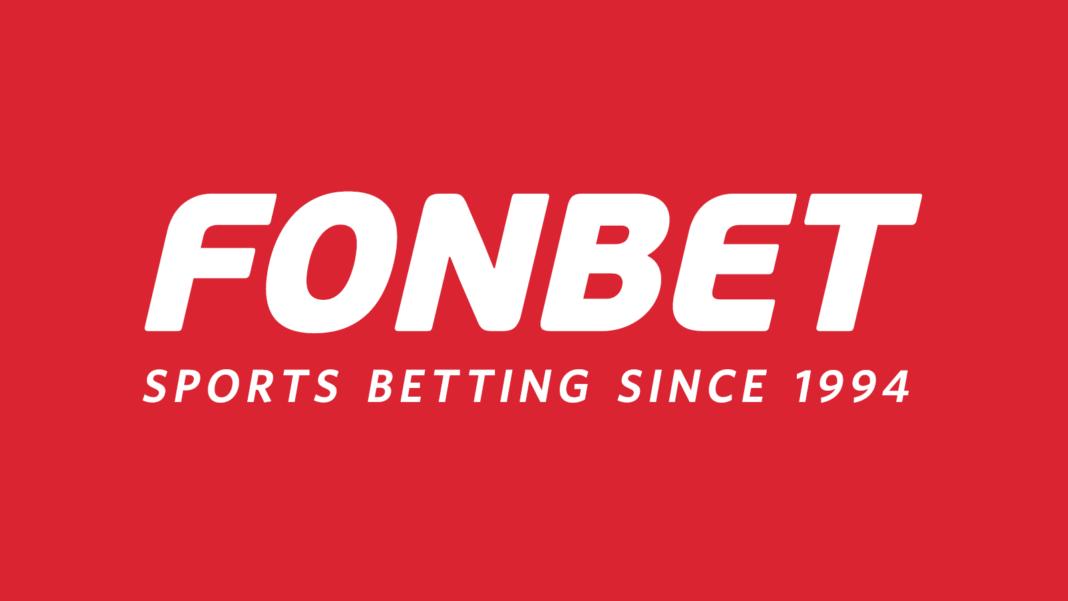 H δράση δεν σταματά ποτέ στα e-Sports της Fonbet!