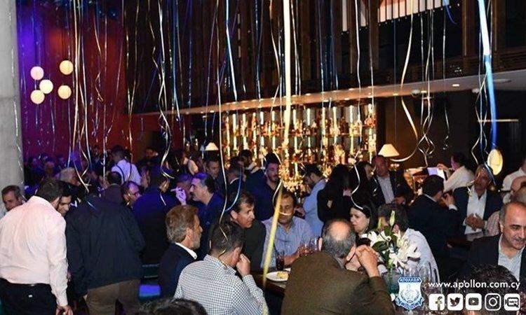 Απόλλων: Pre game πάρτι για τον τελικό κυπέλλου