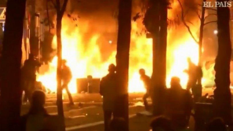 Μπαρτσελόνα - Ρεάλ Μαδρίτης: Τα... έκαιγαν έξω από το Καμπ Νόου (vid)