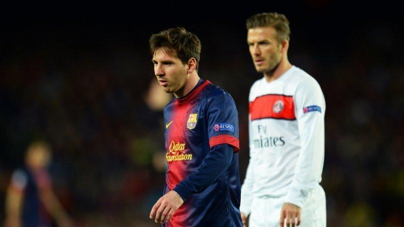 Μπέκαμ: «Ο Μέσι με έκανε να σταματήσω το ποδόσφαιρο»