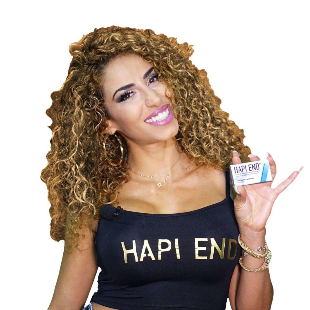 Το Hapi End ενισχύει την ερωτική επιθυμία και την αντοχή