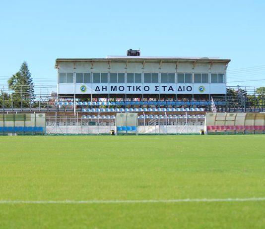 Έπεσαν υπογραφές για το γήπεδο στην Αραδίππου