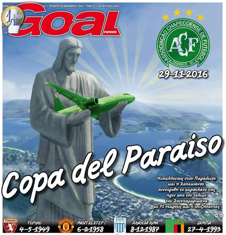 Παγκόσμιο το εξώφυλλο του «Goal»