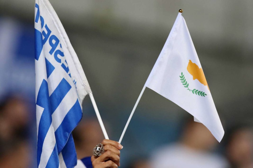 UEFA Ranking: Στην 15η θέση η Κύπρος