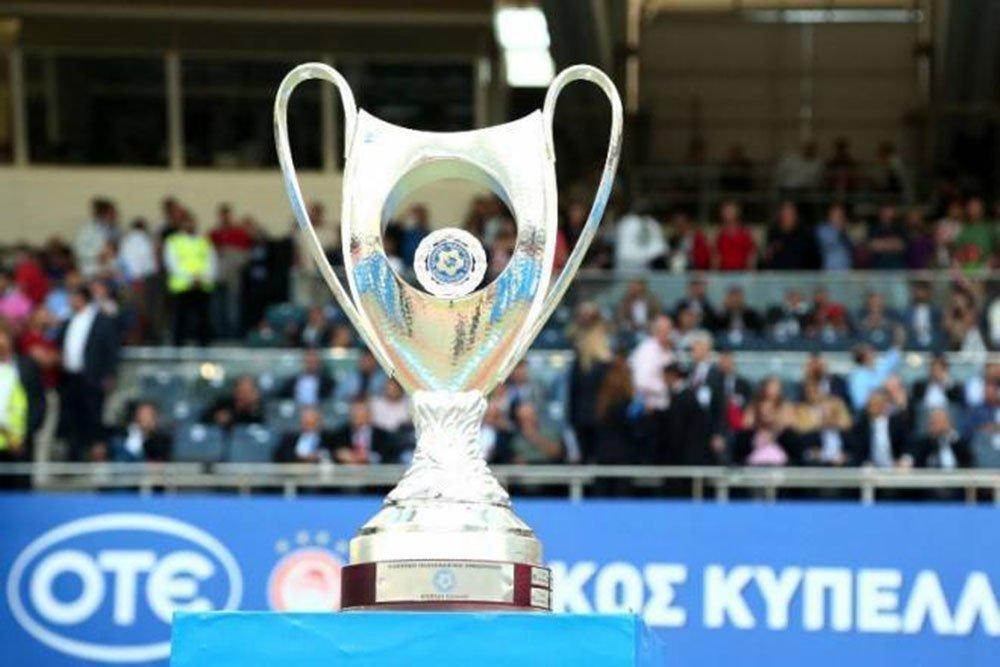 Οι 8 όμιλοι του Κυπέλλου Ελλάδας