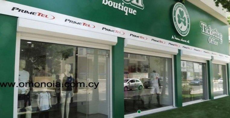Διαφοροποιείται το ωράριο της Green Boutique