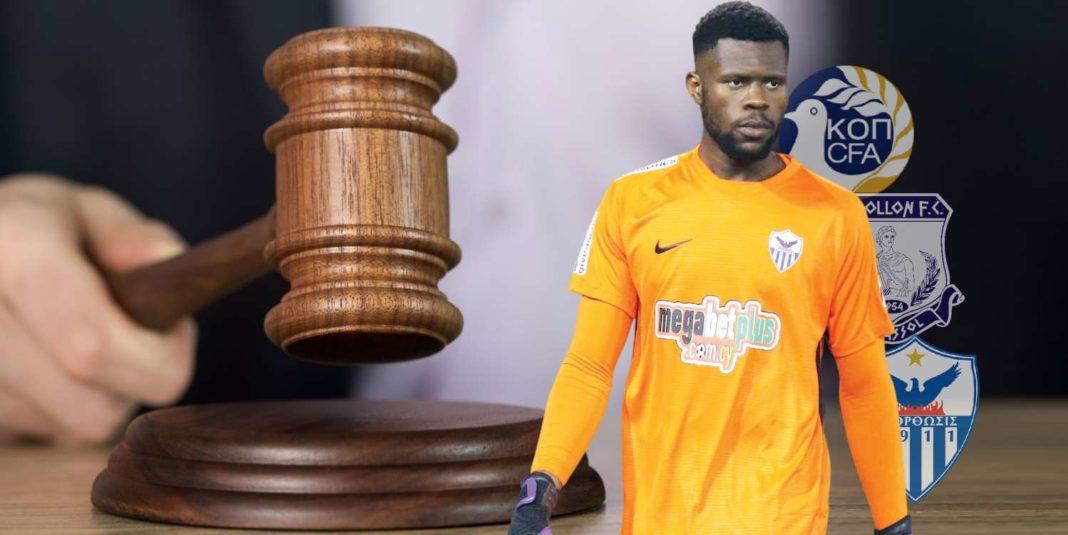 ΚΟΠ - Ουζόχο: Ο λόγος στον αθλητικό δικαστή
