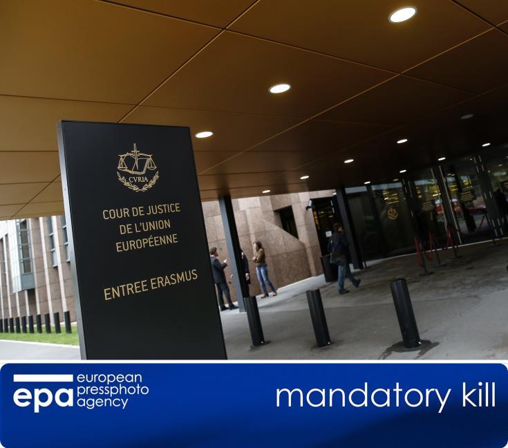 ΓΔΕΕ: Ακυρώνει απόφαση της Κομισιόν για Ρεάλ