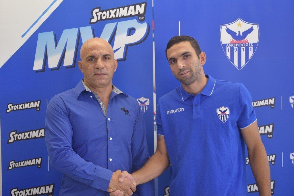 Stoiximan.gr MVP ο Ζοάο Βίκτορ (vid)