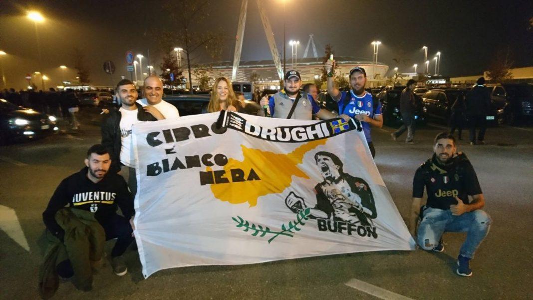 Tο Juventus Club Cyprus βρέθηκε στο Τορίνο και στο μεγάλο ντέρμπι (pics)