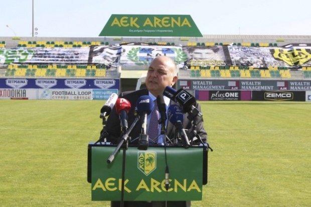 Γιορτάζει ο πρόεδρος της ΑΕΚ
