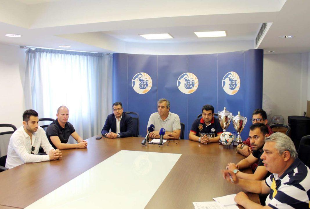 Αστυνομική ανακοίνωση για τον τελικό Κυπέλλου Φούτσαλ