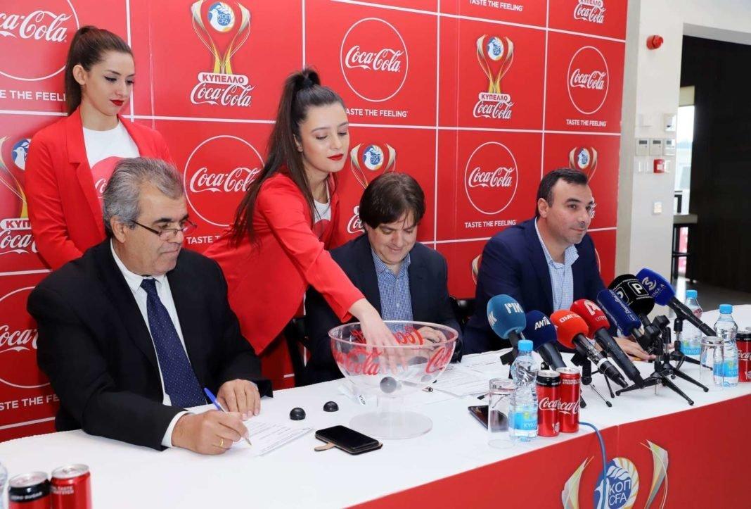 Κύπελλο: Ορίστηκαν οι ημερομηνίες των αγώνων της ημιτελικής φάσης