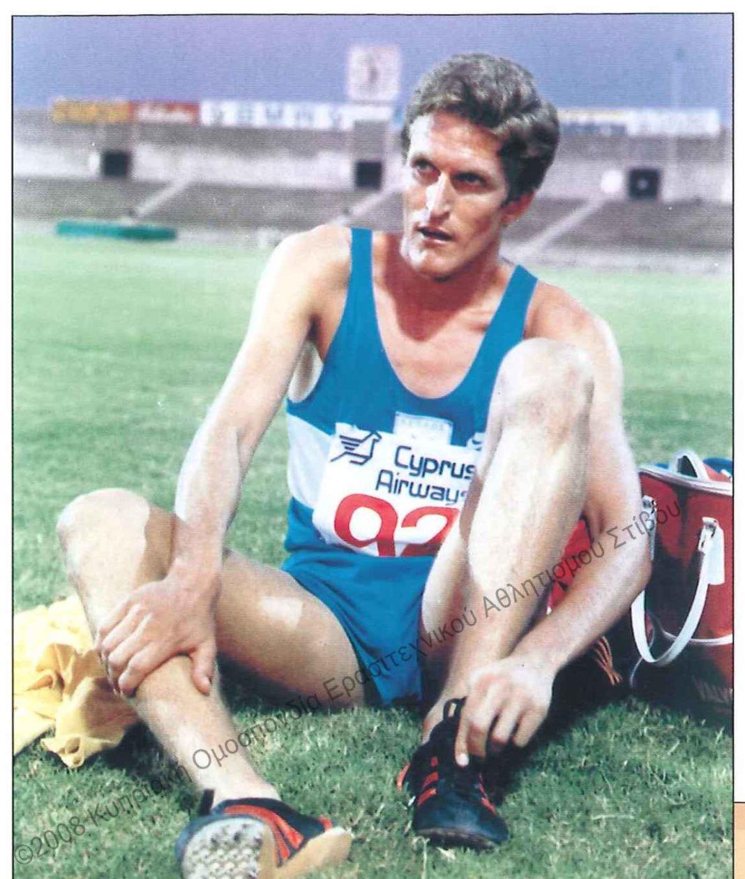 Το πρώτο μετάλλιο ο Κονναρής (1975)