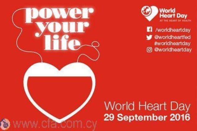 Η ΚΟΠ στηρίζει την Παγκόσμια Ημέρα Καρδιάς