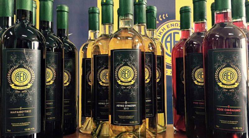 ΚΑ(Ε)ΛΑ κρασιά!