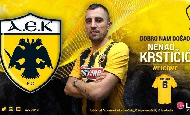 Επίσημο: Παίκτης της ΑΕΚ μέχρι το 2022 ο Κρίστιτσιτς (pic)