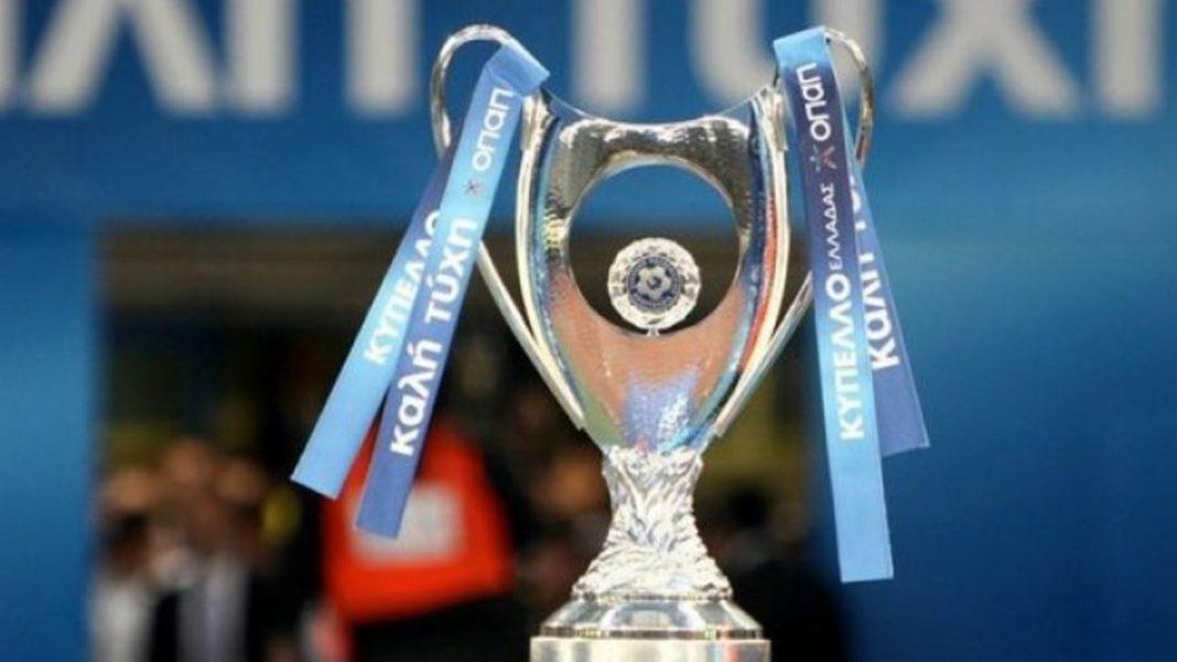 «Το VAR θα είναι έτοιμο για τον τελικό του Κυπέλλου Ελλάδας»