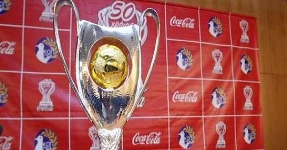 Σήμερα η κλήρωση της πρώτης φάσης του Κυπέλλου Coca - Cola