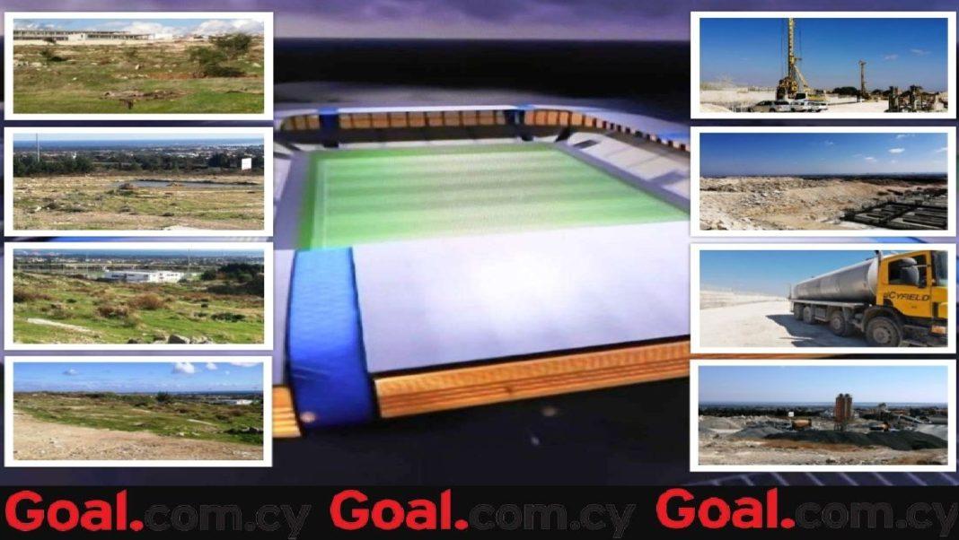 Limassol Arena: Εικόνες από το «χθες» και το «σήμερα» στο χώρο της ανέγερσης!