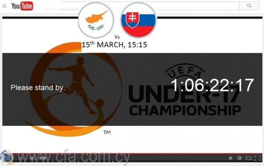 Σε ζωντανή μετάδοση (live stream) οι αγώνες της Εθνικής Παίδων