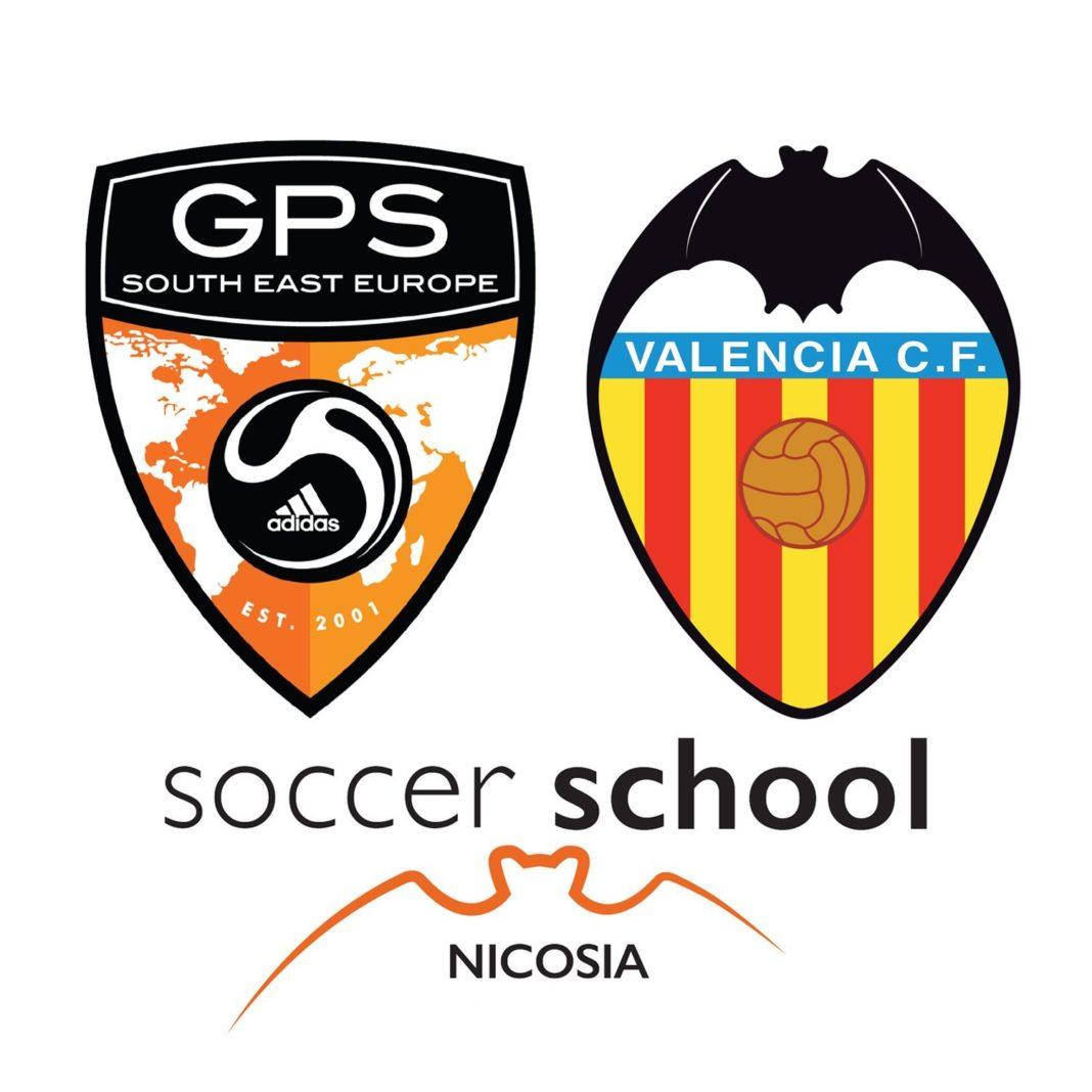 Αρχίζει η δράση στη GPS SEE / Valencia CF Cyprus