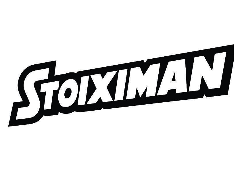 Stoiximan: Champions League αγάπη μου