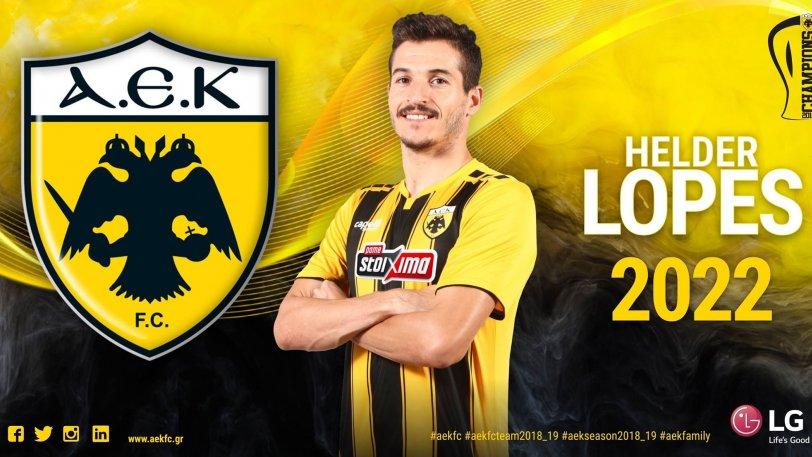Έλντερ Λόπες ως το 2022 στην ΑΕΚ