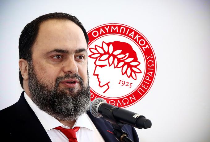 Ολυμπιακός και Μαρινάκης κινδυνεύουν με υποβιβασμό και ισόβιο αποκλεισμό!