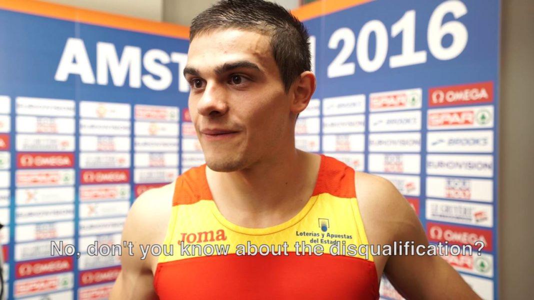 Έμαθε στη Μικτή Ζώνη πως κέρδισε το χρυσό μετάλλιο! (video)