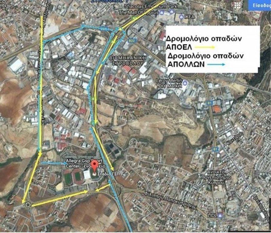 Το παρασκήνιο σχετικά με τα αστυνομικά μέτρα του ΑΠΟΕΛ-Απόλλων