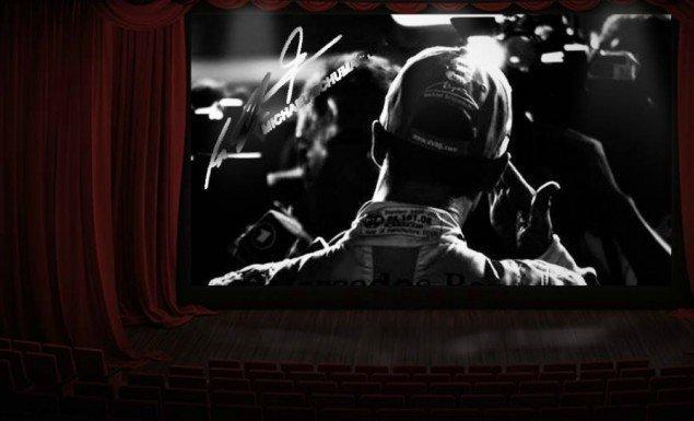 Το «Θέατρο των Ονείρων» του Μίκαελ Σουμάχερ (pics/vids)