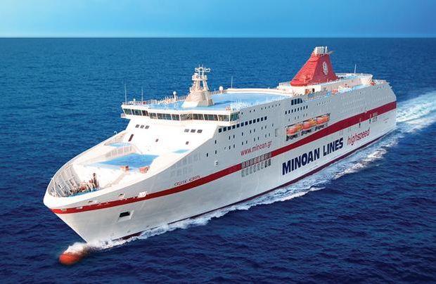 Αγωνία για το αν θα δει στο πλοίο το Ολυμπιακός-ΑΕΚ!