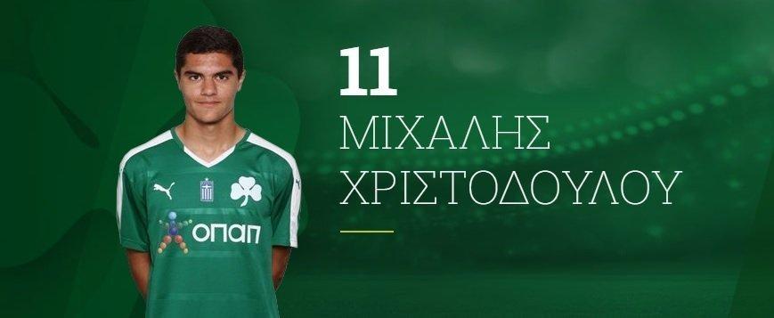 Ποδοσφαιριστής του Παναθηναϊκού και... πουλέν του Νίκκι ο σκόρερ της Εθνικής (pics)