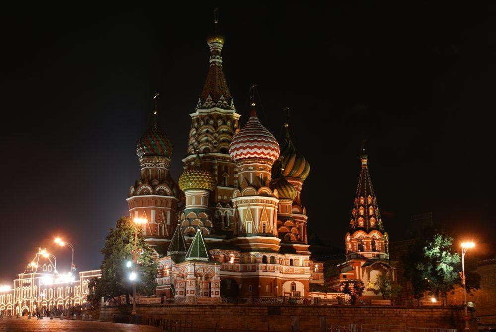 Ταξιδιωτικά πακέτα για Ρωσία