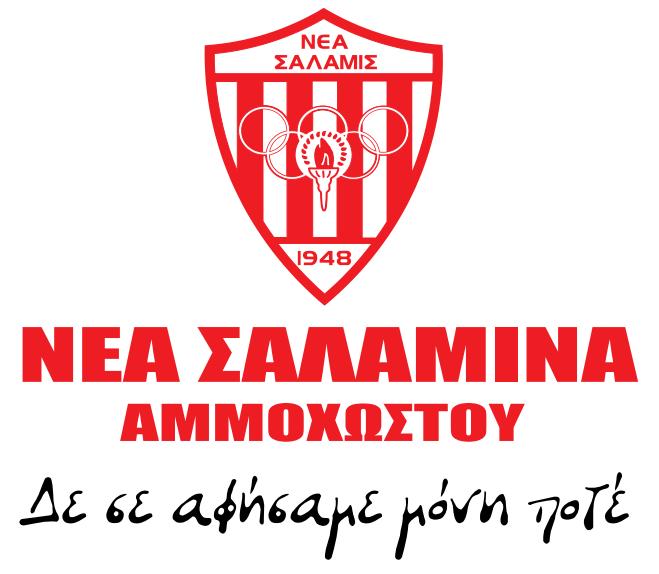 Tαυτοποίηση στοιχείων για τον αγώνα στο ΑΕΚ Αρένα